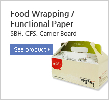 Food Wrapping / Functional Paper